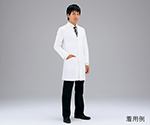 Doctor Coat (Made Of Banshu Textile) For Men SS and others