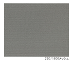 Twilled Dutch Weave Stainless Steel Mesh (Stainless Steel (SUS316)) 635/4300 Mesh and others