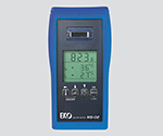 Solar Meter MS-01...  Others