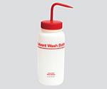 フッ素コーティング洗浄瓶 2421-0500JP