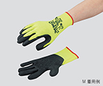 Cut Resistant Rubber Glove XL 1 Pair and others