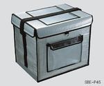 バイオボックス本体(45L) SBE-P45