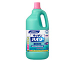 Chlorine Antibacterial Bleach For Business Use 2.7kg
