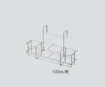 Washing Bottle Rack for 100mL and others