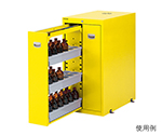 Earthquake-Resistant Chemical Closet (Made Of Steel) 450 x 700 x 900 Yellow and others