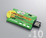 One-Time Logger -100 1 Pc...  Others