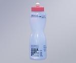 Industrial Neutral Detergent Dilution Bottle 600mL