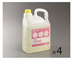 Neutral Detergent Sani-Clear For Business Use 4.5kg x 1 Piece and others