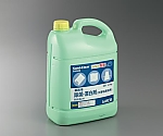 Antibacterial Bleach For Business Use Sani-Clear 5.5kg x 1 Piece and others