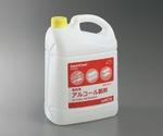 業務用アルコール製剤 Sani-Clear (サニクリア) 5L×1本入