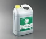 業務用薬用ハンドソープ Sani-Clear (サニクリア) 無香料 5kg 1本入