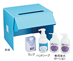 Hand Wash Master Set and others