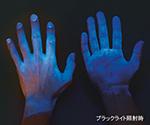 手洗いマスターセット 使用例