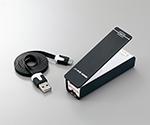 ハンディシーラー USBタイプ