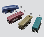 Brush (MP Foods) Red and others
