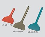 スクレイパー(シリコン) MPフーズ(R) H型刃 130×350mm 緑 MP-LL-GR