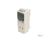 プラグ形漏電遮断器(地絡保護専用・ビリビリガード) GRXB1515シリーズ