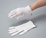 Inner Glove For Use in Clean Room Clean Pack M Short 10 Pairs and others