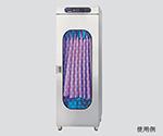 エプロン乾燥・殺菌ロッカー