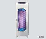 Apron Drying, Sterilization Locker, Amount of Storage 10 - 15 Pieces and others