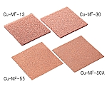 Metal Porous Media (Copper) 50 x 50mm Thickness 5mm Bore Diameter 0.84mm and others