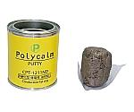 導電性パテ 非硬化型粘土状等