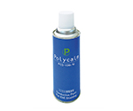 Conductive Painting Spray (Polycalm Series) Nickel (For General Plastic) and others