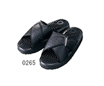 Sandals For Researchers M (25cm) and others