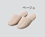 Antibacterial Vinyl Slippers Beige and others