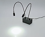 LEDフレキシブルアーム光源 独立調光型 STA-B2等