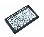 [Discontinued]Rechargeable Battery For Respiration Protective Equipment With Electric Fan BL-321S L11