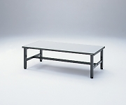 Low Height Table and others