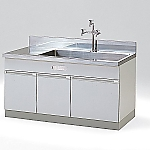 Sink and others