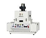 UV照射装置 (ミニグランテージ)