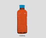 Utility Screw Cap Bottle Brown 125mL and others
