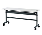 Folding Table with Wiring Function 1500 x 450 x 700 White and others