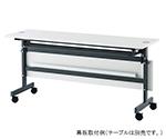 配線機能付きフォールディングテーブル
