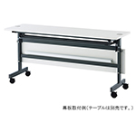 Kneehole Panel for Folding Table with Wiring Function (For Width 1500mm) White and others