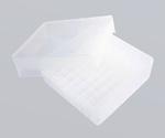 Storage Box Transparent 130 x 130 x 47mm 81 Pcs Storage and others