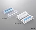 Regent Reservoir PVC (Vinyl Chloride) Product...  Others