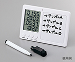 4 Strand Timer with Whiteboard HS120365