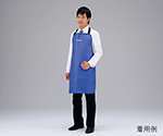 Low Temperature Waterproof Apron T-CRYOLIGHT
