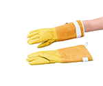 Low Temperature Waterproof Glove S and others