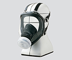 Gas Mask (For Low Concentration 0.1% Or Less) Size M For 1 Gas Absorption Cartridge GM166