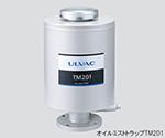 Oil-Sealed Rotary Vacuum Pump 500L/Min...  Others