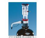 Bottle Dispenser Seripettor Pro Capacity 1 - 10ml...  Others