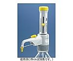 ボトルトップディスペンサー Dispensette(R) S Organic