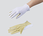 Leather Lined Gloves Pop Hand(R) S and others