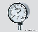 Micromanometer 0 - 5kpa...  Others