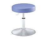 Stable Round Chair Sky Blue and others